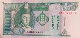 モンゴル国 未使用