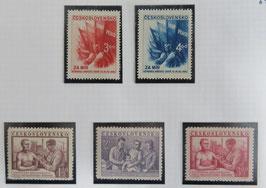 チェコスロバキア 西暦1952年