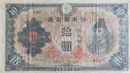 3次10円
