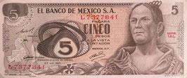 メキシコ合衆国 未使用