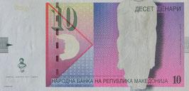 マケドニア未使用