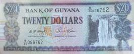 ガイアナ共和国 未使用