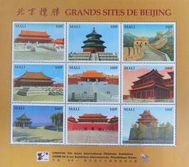 マリ共和国 古代中国