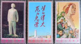 劉胡蘭烈士死去30周年