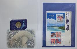 沖縄県500円切手入り