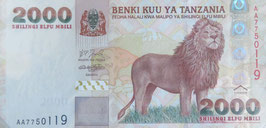 タンザニア連合共和国 未使用