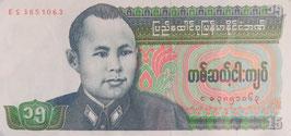 ビルマ連邦 未使用
