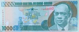ギニアビサウ共和国 未使用