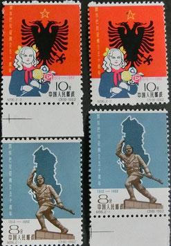 アルバニア独立50周年 2組入り