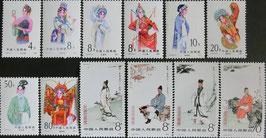 京劇の女役 古代文学者
