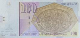 マケドニア共和国 未使用