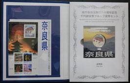 奈良県1000円銀貨  切手入り