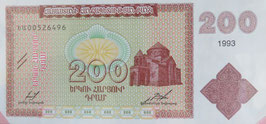 アルメニア共和国 未使用