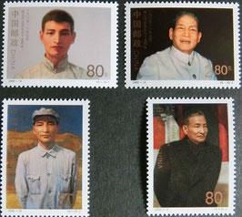 陳雲同志誕生95周年
