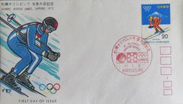 札幌オリンピック冬季大会