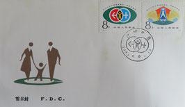 家族計画FDC