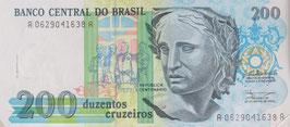 ブラジル連邦共和国100年記念紙幣 未使用