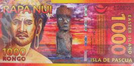 ラバヌイ島(イースター島)