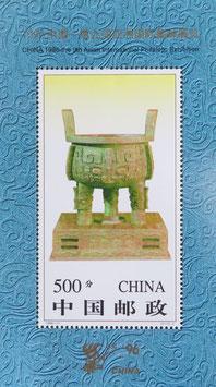 第9回国際切手展