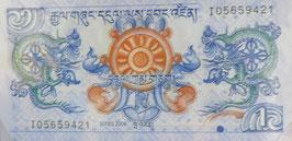 ブータン王国 未使用
