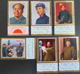 毛沢東主席死去1周年