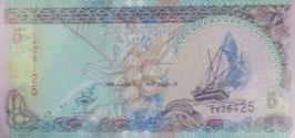 モルジブ共和国 未使用