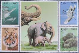 国家重点保護野生動物