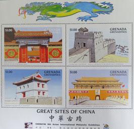 中国古蹟 グレナダ
