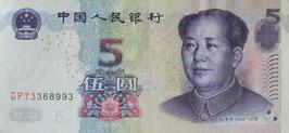 中国人民銀行五円