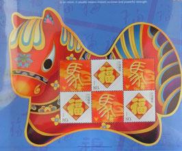 中国郵政馬年