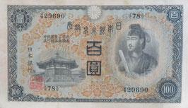 1次100円