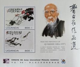 中国俳句 ウガンダ