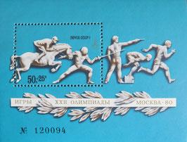 モスクワ記念切手小型シート