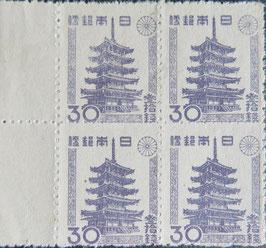 昭和切手4枚セット