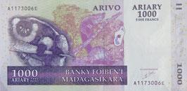 マダガスカル共和国 未使用 1000アリアリ