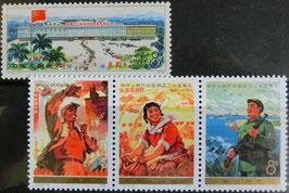 広州交易会 人民共和国25周年
