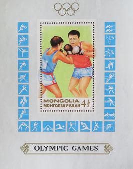 モンゴルオリンピック大会