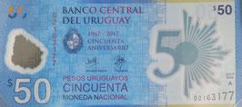 ウルグアイ東方共和国 中央銀行50周年記念