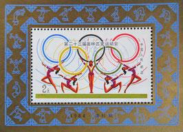 ロサンゼルスオリンピック大会小型シート