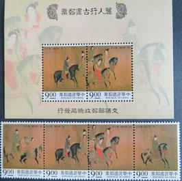 麗人行古畫郵票
