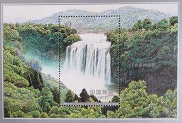 黄果樹瀑布群小型シート