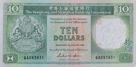 香港上海滙豐銀行 拾元(10ドル)