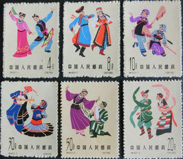 民族舞踊シリーズ第1次 1級品2600円2級品2350円