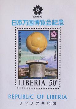 長野オリンピック リベリア共和国