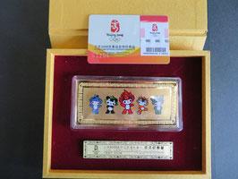 北京オリンピック記念