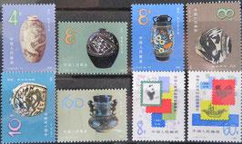 中国陶磁器一磁州窯 中華人民共和国切手展