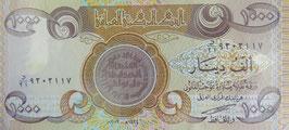 イラク共和国 1000ディナール 未使用