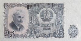 ブルガリア未使用