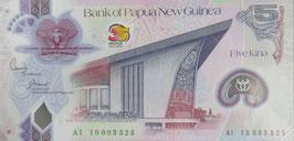 パプアニューギニア(独立35周年記念紙幣 ) 未使用