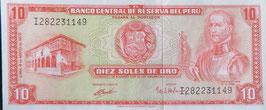 ペルー未使用